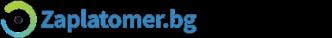 Zaplatomer.bg - Проучване на заплати
